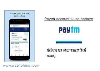 e wallet app