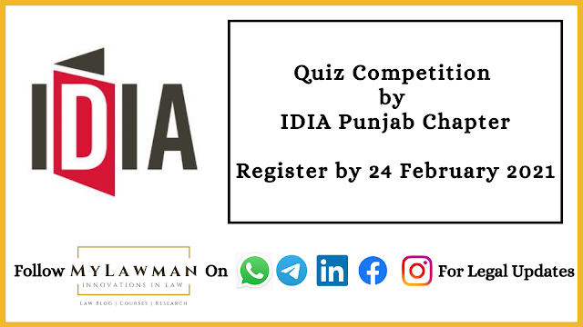 Quiz Competition by IDIA Punjab Chapter [Register by 24 February 2021]