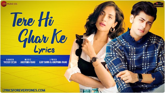 Tere Hi Ghar Ke Lyrics