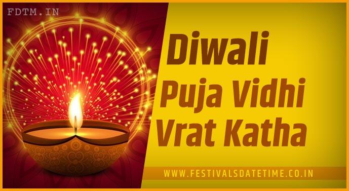 Diwali Puja Vidhi and Diwali Vrat Katha