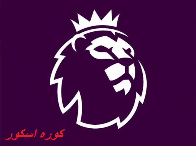 اخبار مباريات الدوري الانجليزي
