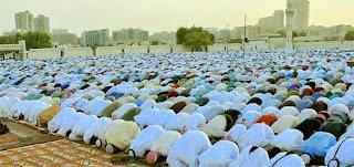 Bulughul Maram Tentang shalat Dua Hari Raya Idul Fitri dan Idul Adha