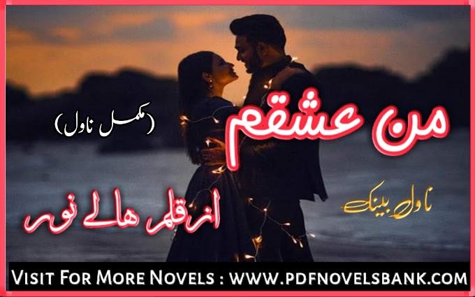 Man Ishqam by Haley Noor Novel Complete Pdf Download