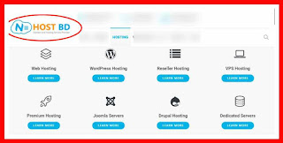 best-web-hosting-company-bangladesh