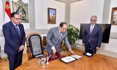 الرئيس السيسي يتابع جهود البنك المركزي في إطار النشاط الاقتصادي والتنموي