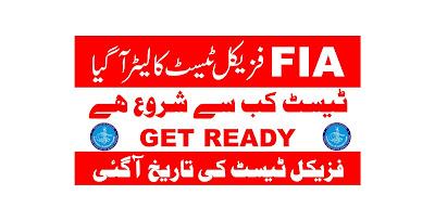 FIA Physical Test Conform Date