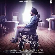 HAAYE VE BY AMMY VIRK MP4 HD DOWNLOAD WITHOUT ADS