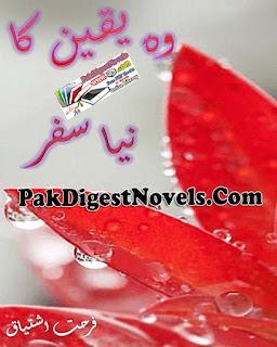 Woh Yaqeen Ka Aik Naya Safar By Farhat Ishtiaq Urdu Novel Free Download Pdf