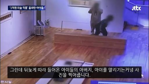 1억원이 넘는 한국화 거장의 작품에 올라탄 아이들과 사진 찍는 아빠.gif | 인스티즈