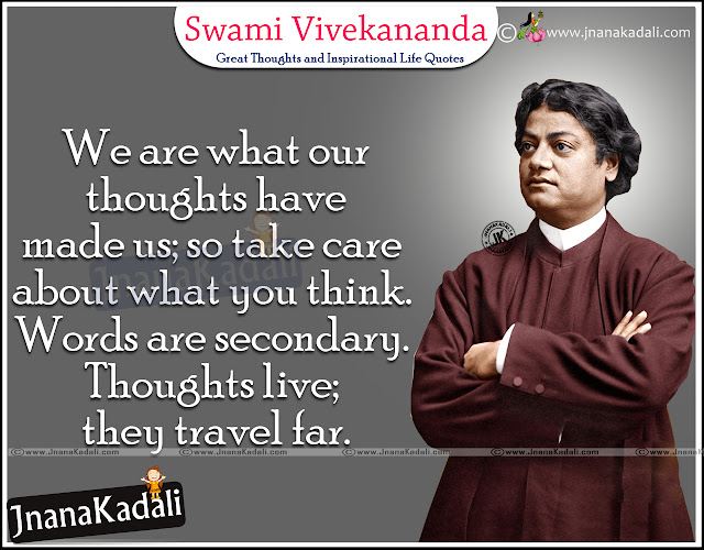 success quotes in english, swami vivekananda motivational words, best vivekananda quotes messages,  Swami Vivekananda God Quotations, best Swami Vivekananda English Thoughts with Images,swami vivekananda quotes in english-moral value messages by vivekananda in english, life success messages by swami vivekananda, inspirational vivekananda messages online status quotes,