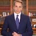 Την Αικαταερίνη Σακελλαροπούλου προτείνει για Πρόεδρο της Δημοκρατίας ο Πρωθυπουργός