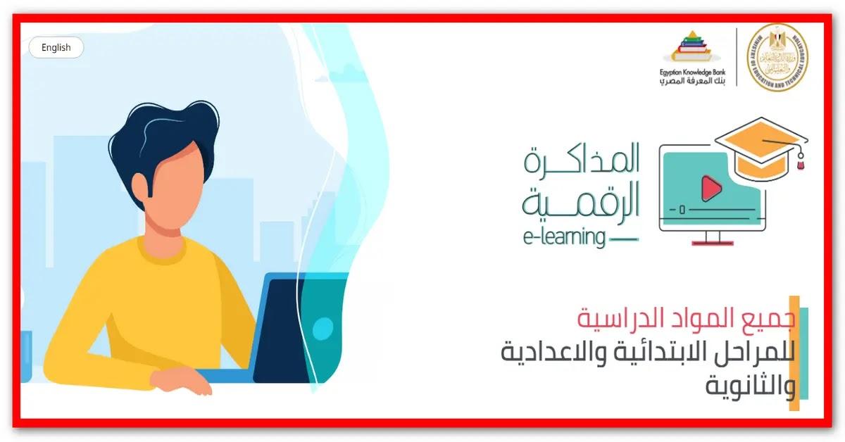 تعرف على خطوات كتابة المشروع البحثى لكل الطلاب ومصادر الحصول على المعلومات