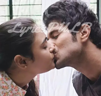 MADHURAME SONG LYRICS - Arjun Reddy | Telugu