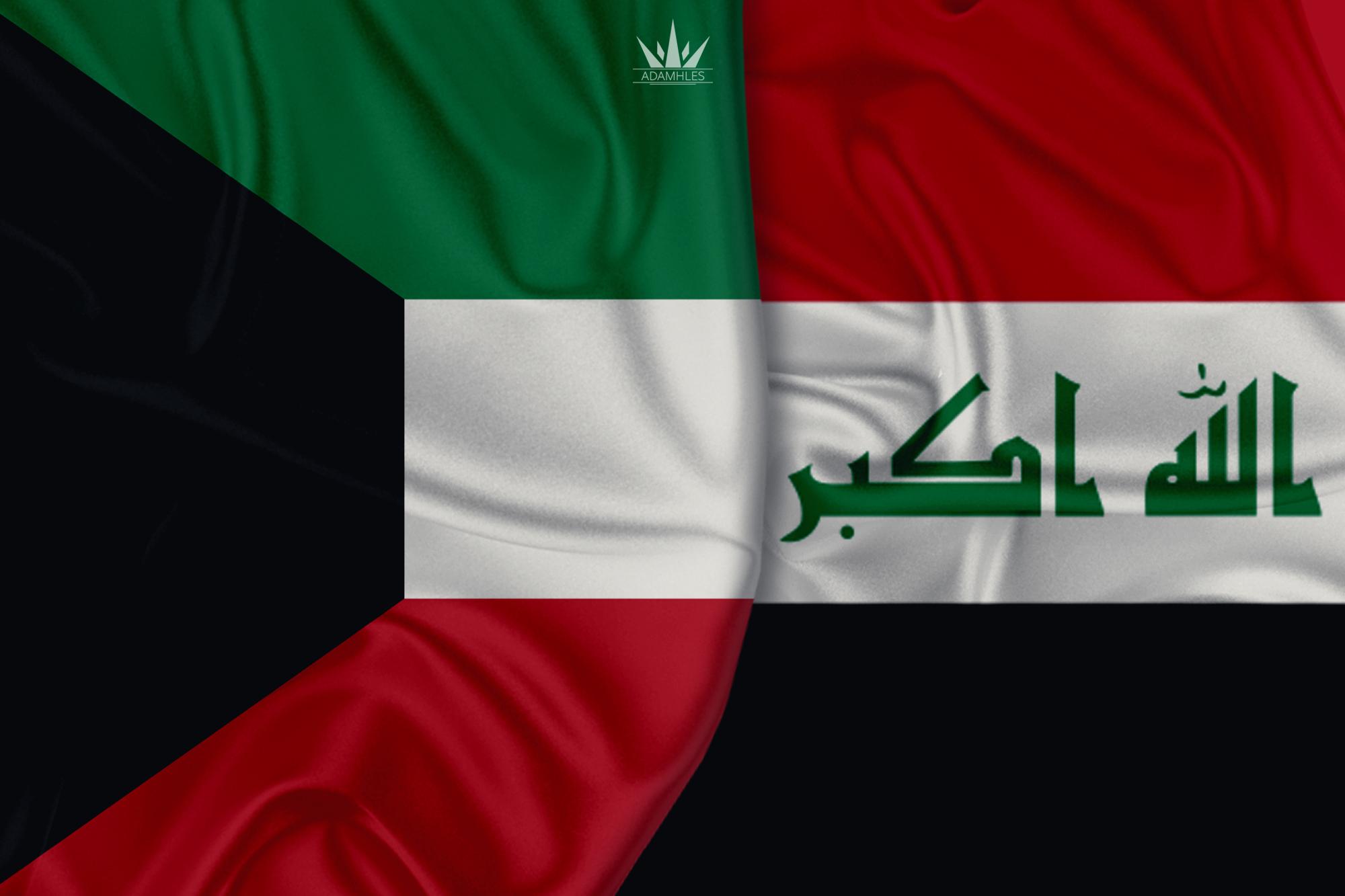 خلفية رائعة للعلم العراقي والعلم الكويتي بدقة عالية اروع خلفيات العراق والكويت Kuwait and Iraq