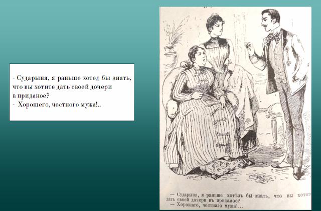 анекдоты про жениха и невесту