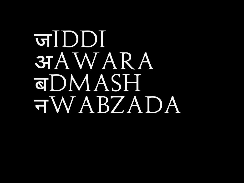 Hindi English Mix Cb Text Png