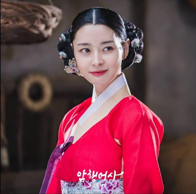 Kwon Nara as Hong Da-in Drama Royal Secret Agent