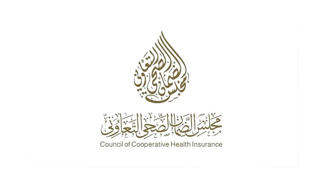 Visitor's Insurance covers Expenses of Pregnancy and Cesarean deliver? CCHI answers - Saudi-Expatriates.com