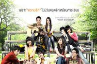 Download Hormones 2008 Subtitle Indonesia