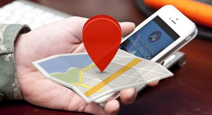 track a location of a cell phone