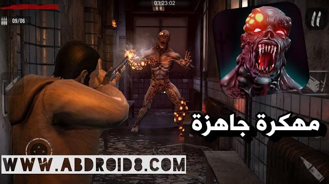 تحميل لعبة الرعب Last Day Zombie Survival مهكرة جاهزة للأندرويد آخر اصدار