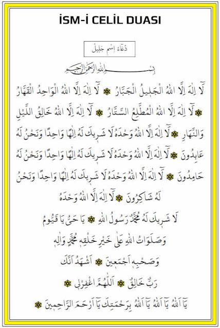 ismi celil duası arapça yazılışı