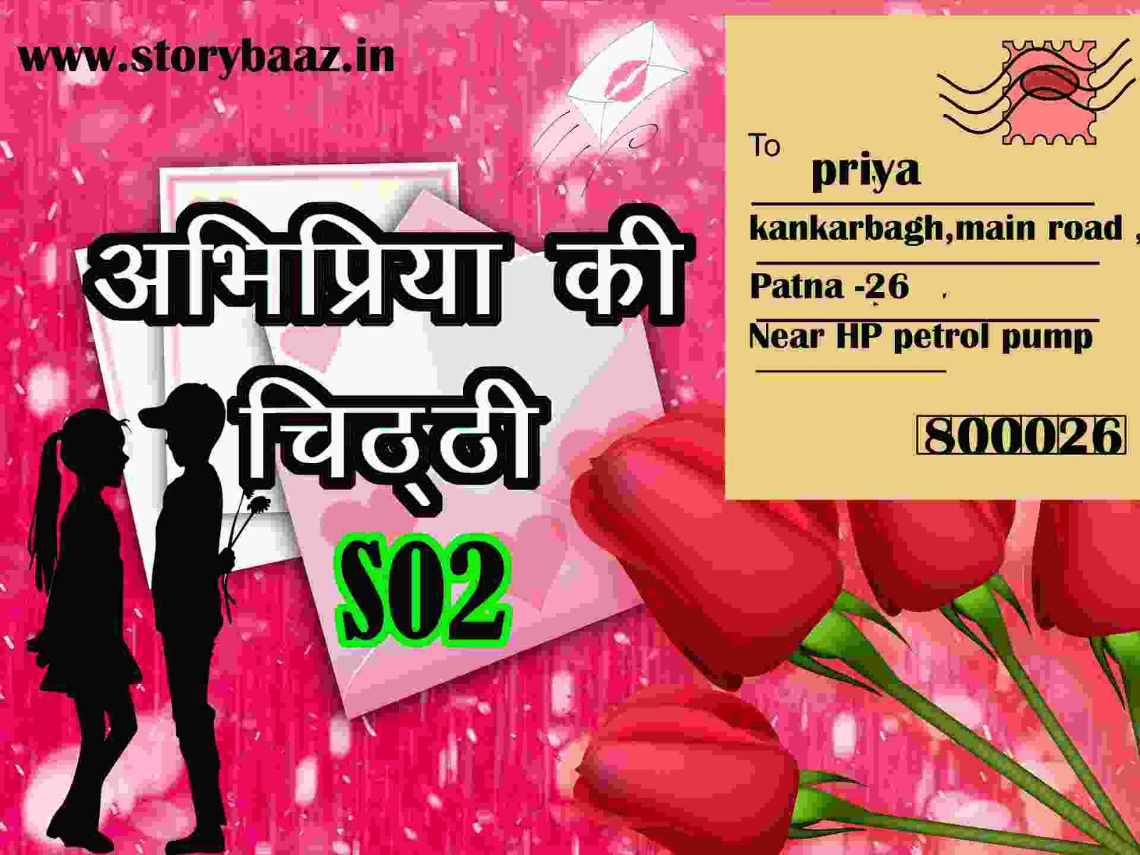 love-photo-hd-hindi-love-letter-new-hd-photo-with-girl-rose-day-photo-new-photo-love