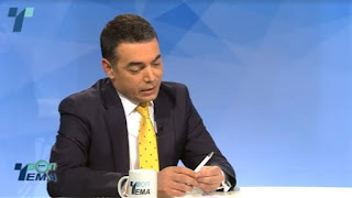 Ντιμιτρόφ: «Είμαστε «Μακεδόνες» που μιλάμε την «Μακεδονική» γλώσσα»