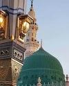 Tala'a Al-Badru 'Alayna