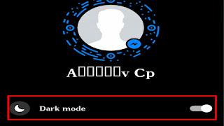 facebook-dark-mode