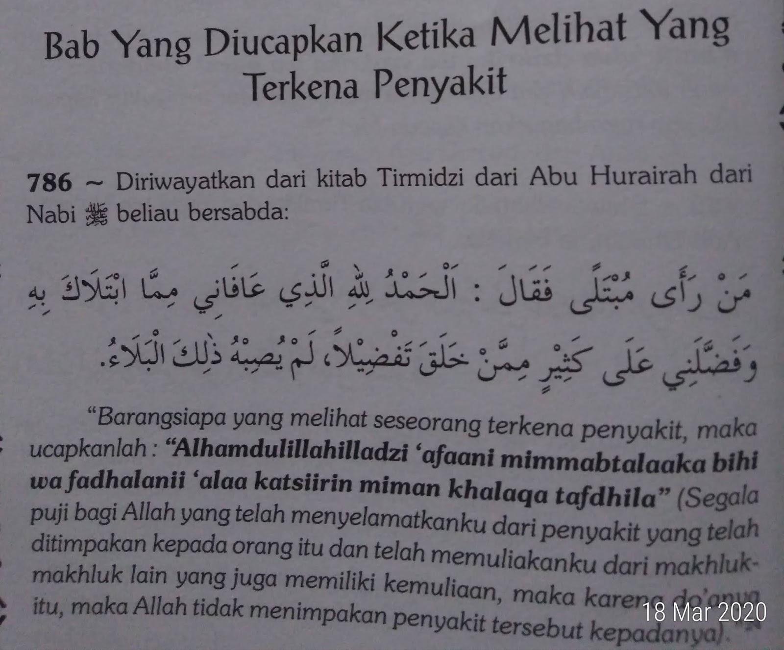 Agar Tak Tertular Corona, Yuk Amalkan Doa Ajaran Nabi Muhammad