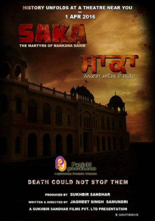 Saka 2017 Full Punjabi Movie Download HD 720p ESub