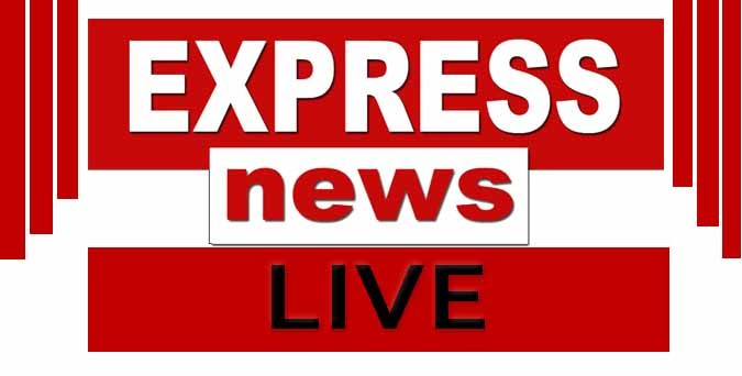 Express News PAKSAT-1R@38 E Frequency - All Satellite Biss
