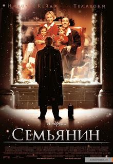 8-nebanalnyh-novogodnih-filmov-semyanin
