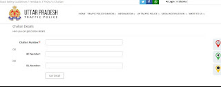 up police official  e-challan website