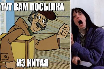 Мемы про коронавирус
