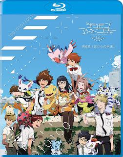 Digimon Tri – Box 6 [BD25] *Subtitulada