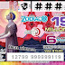Lotería Nacional. Sorteo Zodiaco No. 1449 del domingo 11 de agosto de 2019 (Ángel Zárraga)