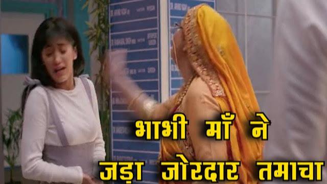 OH NO! Bhabhimaa slaps Naira in Yeh Rishta Kya Kehlata Hai
