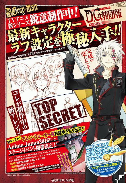 desain-karakter-karakter-allen-anime-d-gray-man