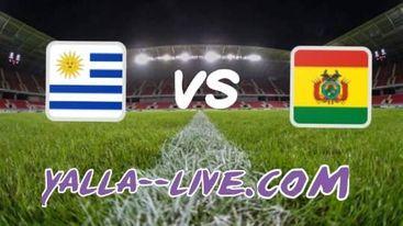 تفاصيل مباراة أوروجواي وبوليفيا اليوم 24-06-2021 في كوبا أمريكا 2021
