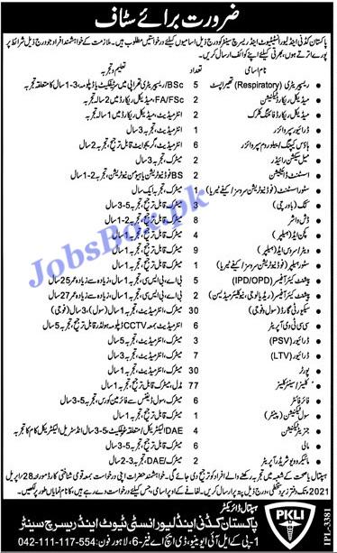 Latest Pakistan Kidney, Liver & Research Institute PKLI Jobs 2021