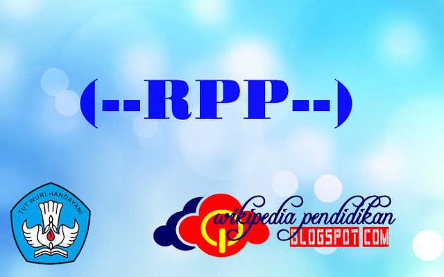 RPP PAI SMP/MTs Kelas 7 Kurikulum 2013 Revisi 2016