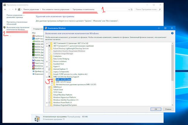 Администрирование Windows 10