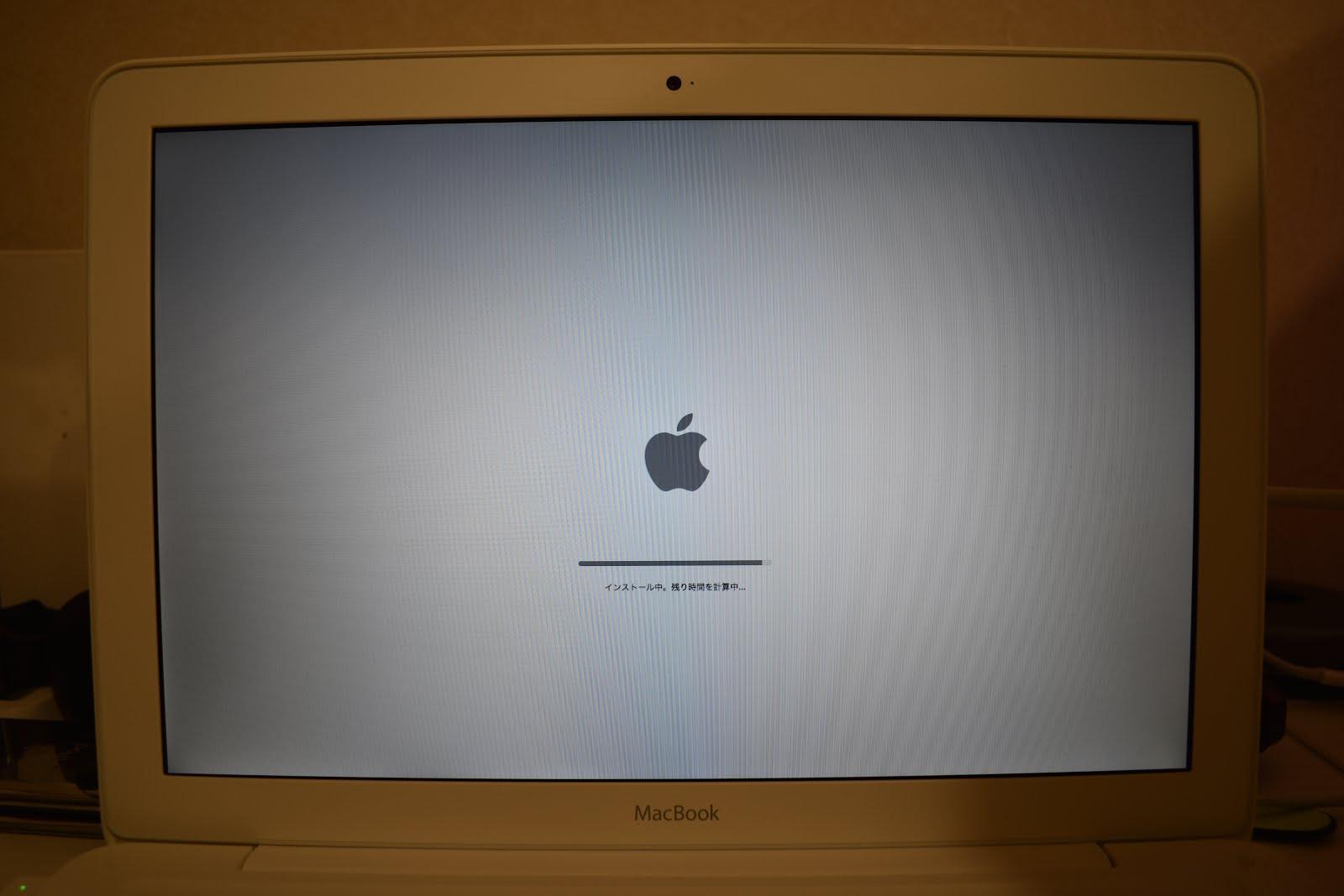 強制 再 起動 mac