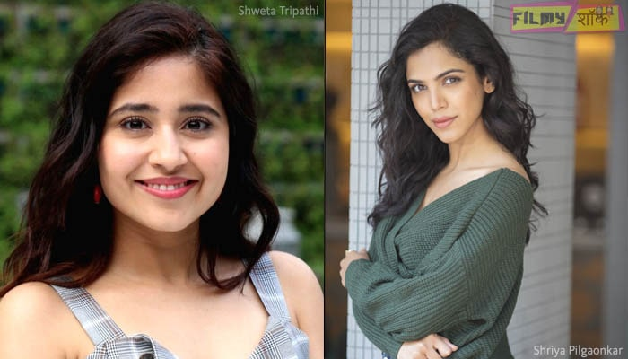 Shweta Tripathi And Shriya Pilgaonkar