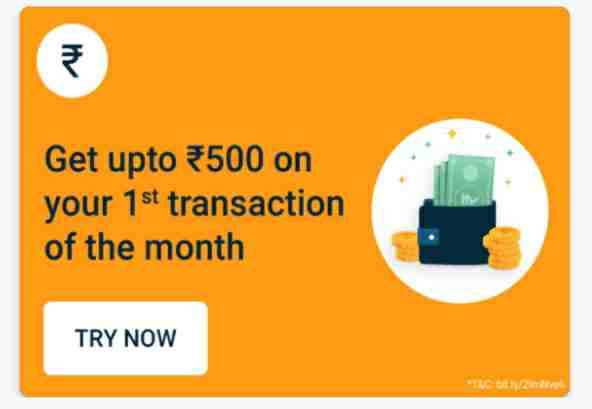 Get upto free ₹500 in your bank account from truecaller (Truecaller Pay offer)