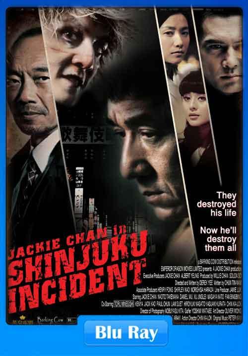 Shinjuku Incident 2009 Poster