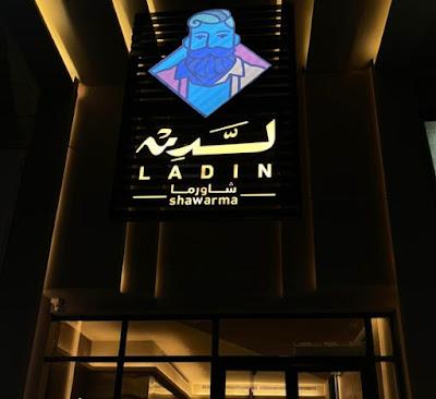 شاورما لدن - Ladin مكة   المنيو ورقم الهاتف والعنوان