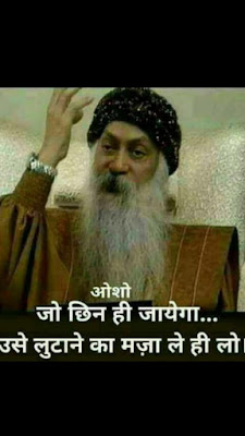 Osho Rajneesh Hindi Quotes Images Latest Whatsapp Status